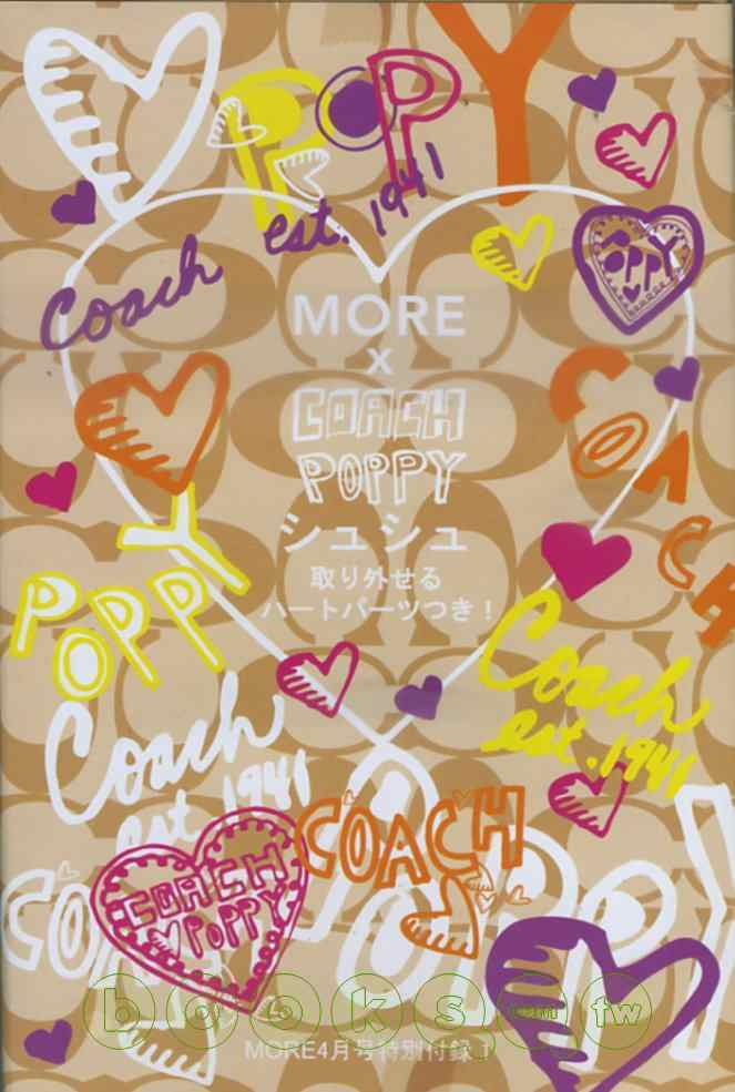gallery for coach poppy backgrounds
