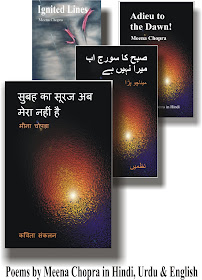 Buy my multilingual poetry books here