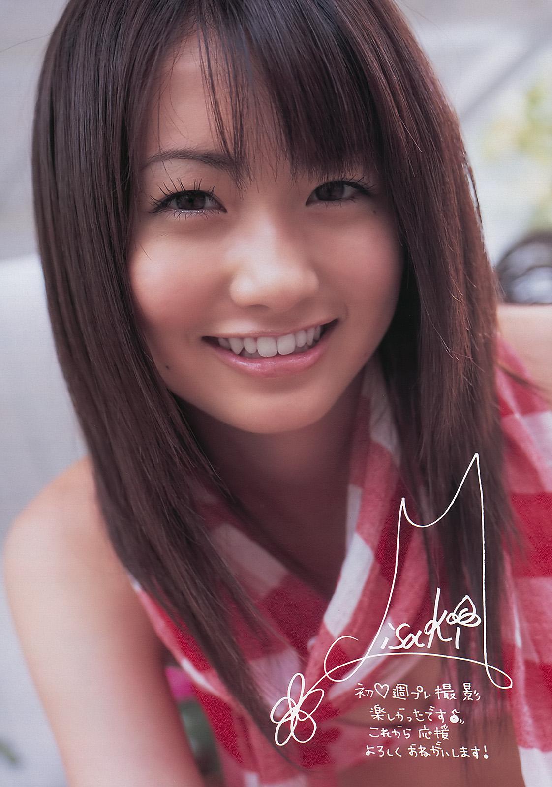 Misaki Momose - Cute Japanese Girl And Hot Girl Asia