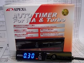 Auto Racing  Pens on Sjd Sales And Services  Apex I Pen Type Auto Timer  Taiwan