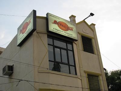 Mylapore, Chennai - 600004