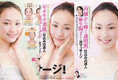 Anti Aging Facial Massage (How-To Japanese Scans)