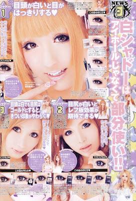 Japanese Beauty Magazine Scans