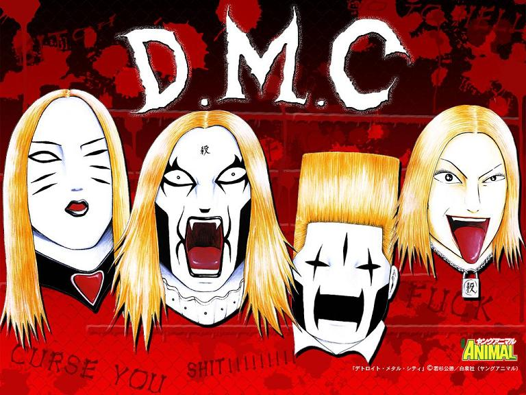 detroit metal city 2 Detroit Metal City [ Subtitle Indonesia ]
