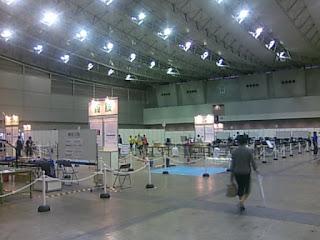 アビリンピック会場