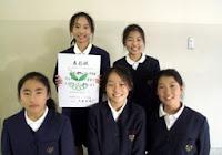 滋賀朝鮮初級学校卓球部