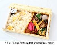 米原駅の人気弁当。
