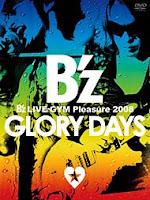 B'z LIVE-GYM Pleasure 2008 -GLORY DAYS-