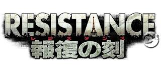 RESISTANCE ~報復の刻(とき)~