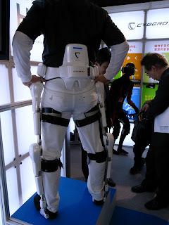 ロボットスーツ(HAL)
