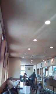 はま珈琲店