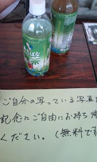 草津市いきいきふれあい大運動会