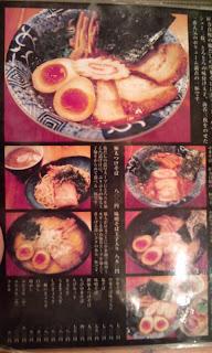 匠力の冷麺