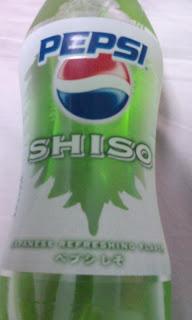 Pepsi SHISO(シソ)