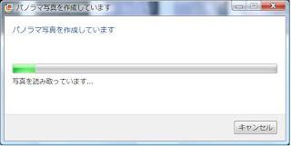 Windows Live フォトギャラリー