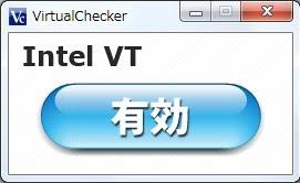 VirtualChecker 1.0