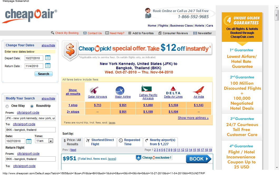 Cheap Flights: Cheapoair.com