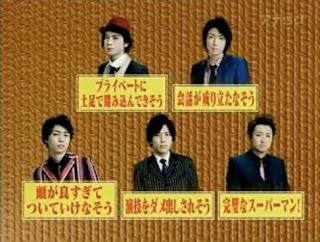 Kuuchuu Sampo: 03.11.2010 ひみ...