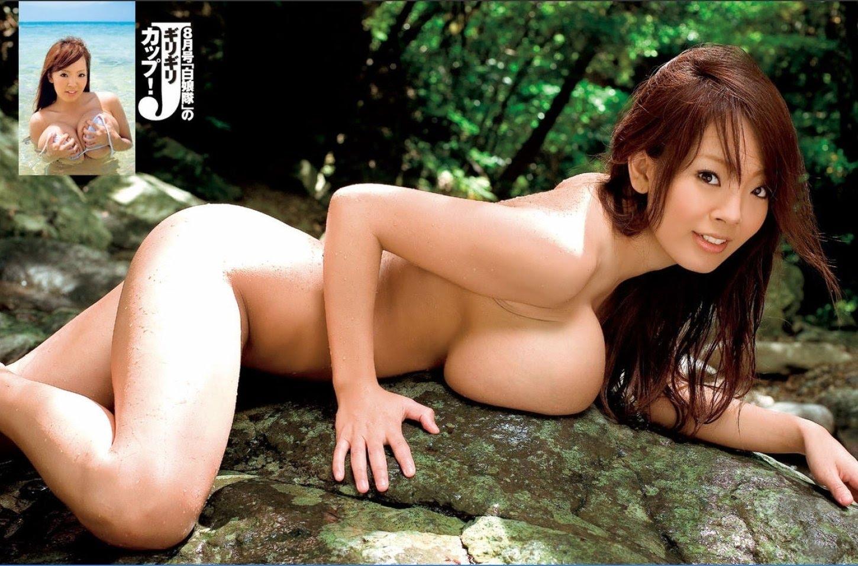 Hitomi Tanaka Teacher