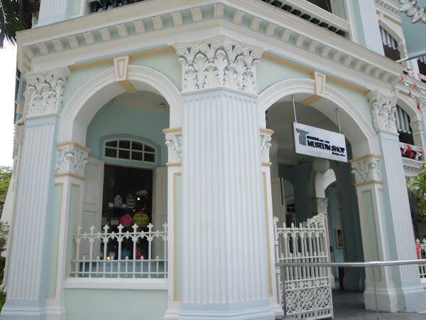 Peranakan Museum Shop