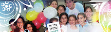 Help an Orphan in Israel