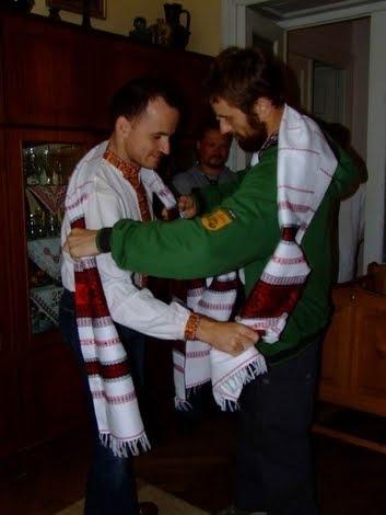 Сватання в Україні
