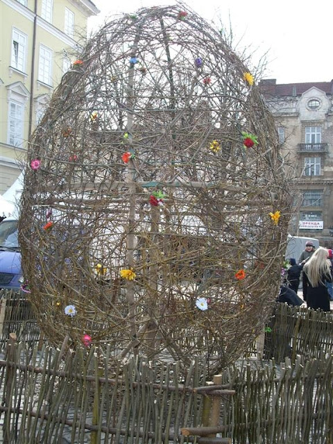 Giant Easter Egg Lviv Western Ukraine