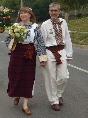 Ukrainian Bride Canadian Groom