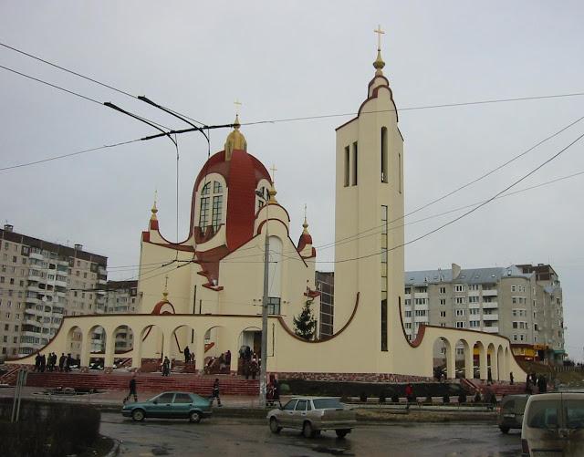 Saint Peter Church Ternopil Western Ukraine