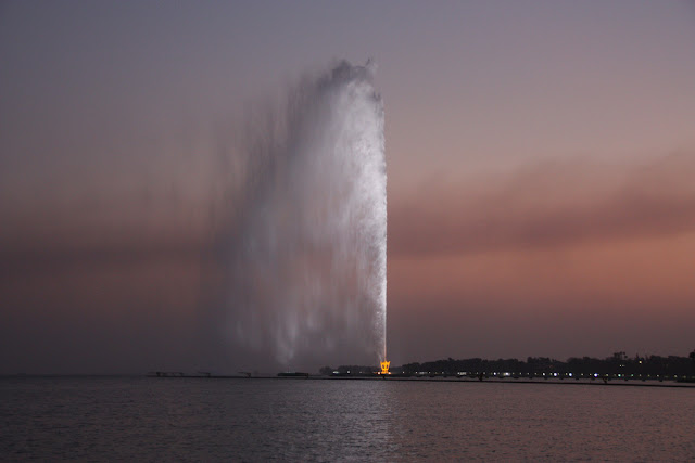 Jet Fountain in Jeddah, Saudi Arabia