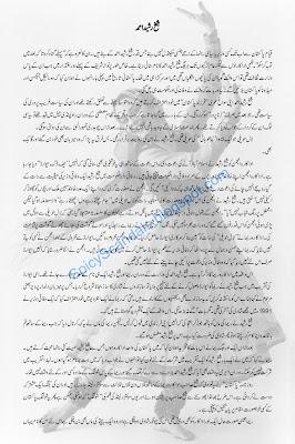 Parliament Se Bazar-e-husn Tak In Urdu Pdf