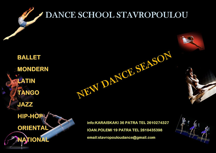 DANCE SCHOOL STAVROPOULOU