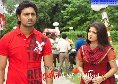 srabanti biswas and dev movie