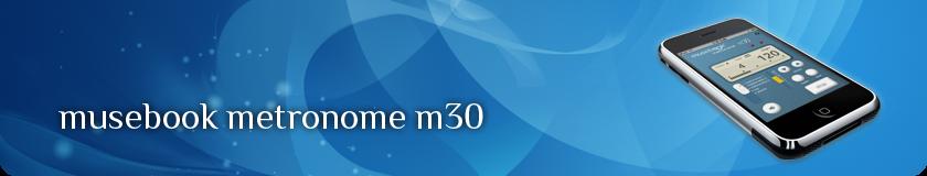 아이폰용 뮤즈북 메트로놈 m30