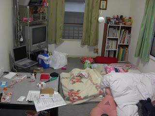 http://3.bp.blogspot.com/_v7bSZ5jT164/SO4Al7cXrxI/AAAAAAAAACs/Ilu2MZ6ukmg/s320/room.JPG