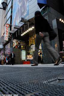 The value of land, at Ginza