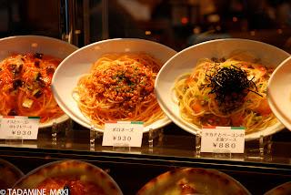 Samples of pasta