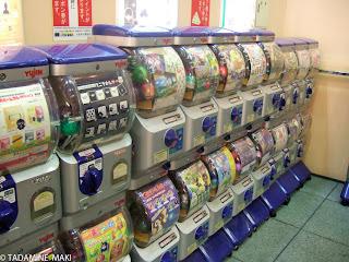 toy, Tokyo sightseeing