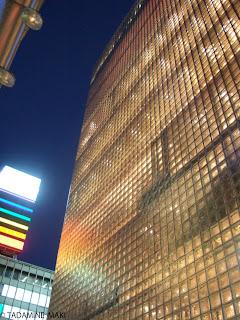 glass, architecture, shoji, Tokyo