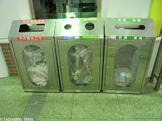 Trash box, Tokyo Metro, JR