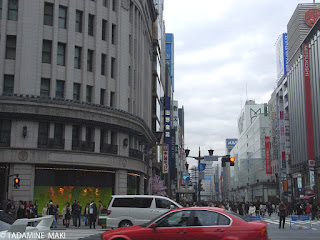 60 years ago and now in Ginza, Tokyo