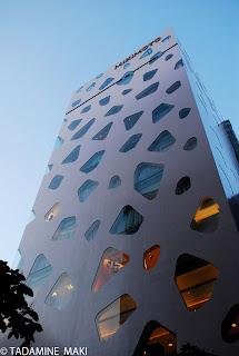 Mikimono building, designed by Ito Toyo, in Ginza