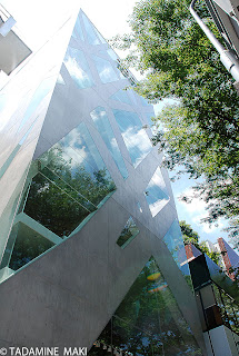 A building with trunk-shaped facade designed by Toyo Ito, in Omotesando, Tokyo