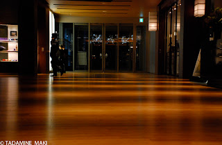 Floor, at Mid-town in Roppongi, Tokyo