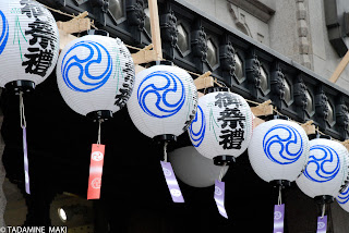 Papered lanterns for some festival, at Nihombashi, in Tokyo