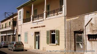 Улица Кипрского города Пафос by TripBY