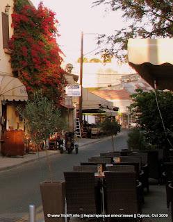 Ресторан в Лимасоле by TripBY