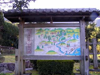 曼荼羅の郷河川公園