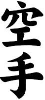 kanji_karate