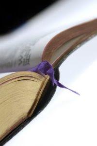 esboço de ezequiel, introdução ao livro de ezequiel